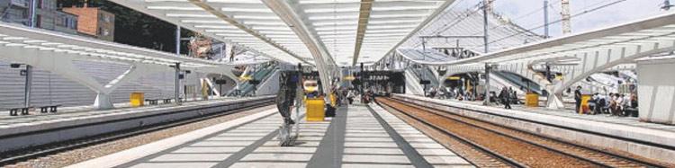 Syokina Railway
